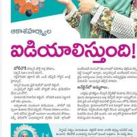 Interview in Namaste Telangana // June 2015